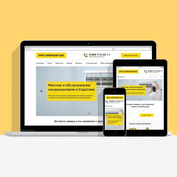 Адаптивный сайт Установка кондиционеров