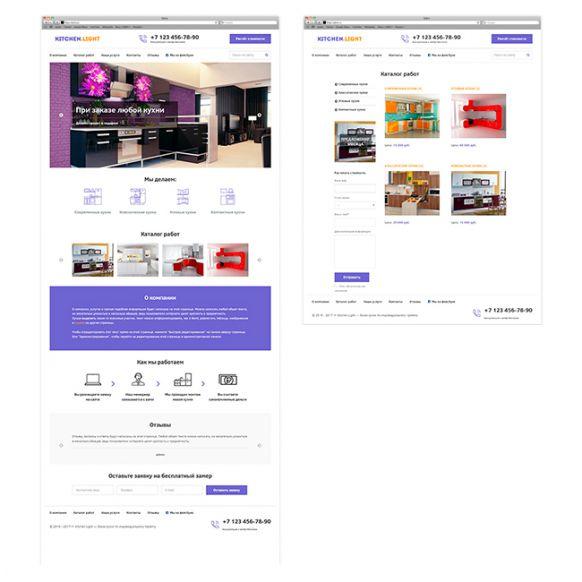 Адаптивный сайт Кухни на заказ