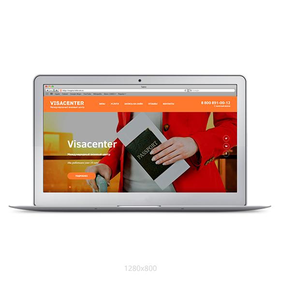 Адаптивный сайт Визовый центр