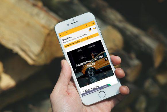 Адаптивный магазин автозапчастей