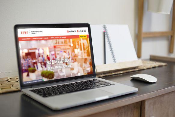 Адаптивный сайт рекламной компании
