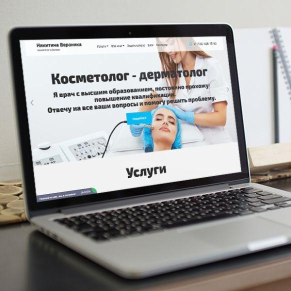 Адаптивный сайт врача