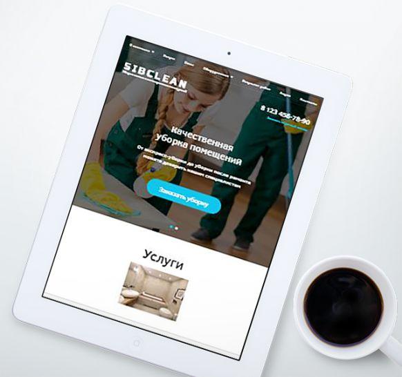 Адаптивный сайт Уборка помещений
