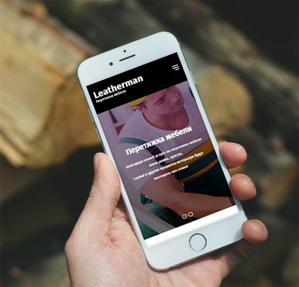Адаптивный сайт мастера по Перетяжке мебели