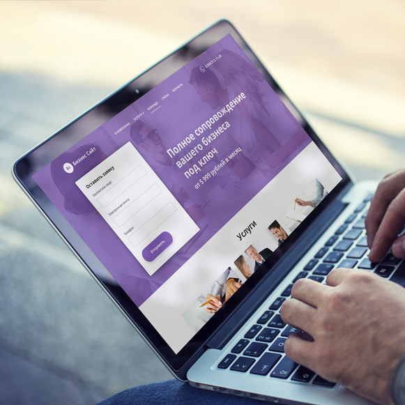 Адаптивный универсальный бизнес сайт с цветовыми схемами