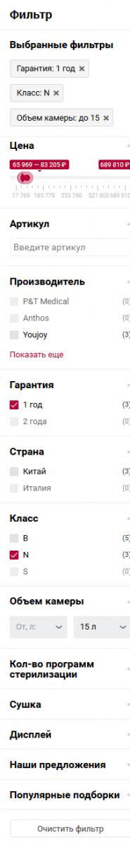 Умный SEO фильтр NSV