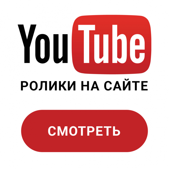 Youtube-ролики канала на вашем сайте