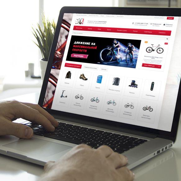 Адаптивный интернет-магазин Спортивных товаров
