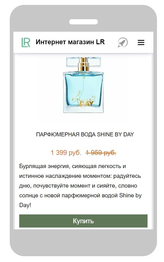 Яндекс Турбо страницы