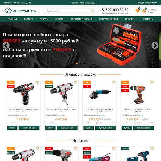 Адаптивный магазин Электроинструментов