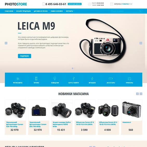 Фототехника/техника