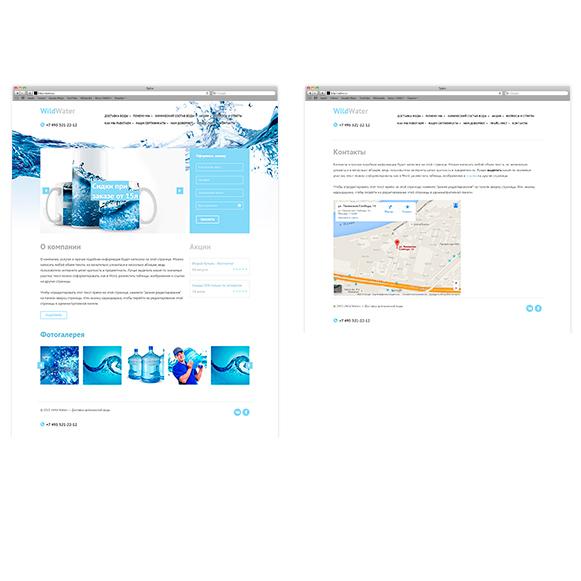 Адаптивный сайт Доставка воды