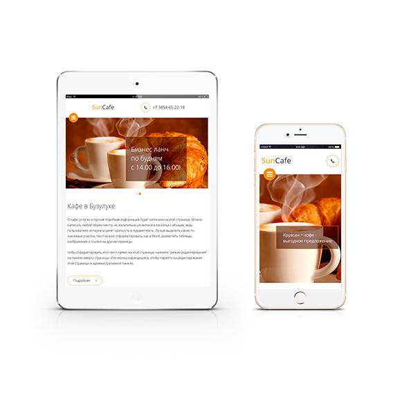 Адаптивный сайт Кафе
