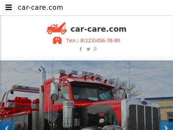 Адаптивный шаблон Автомобильного сайта