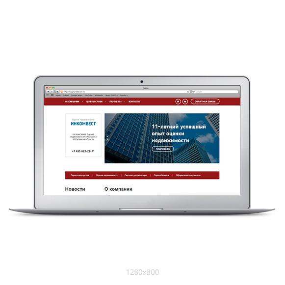 Адаптивный сайт Оценка недвижимости