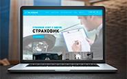 Адаптивный сайт Страховой агент