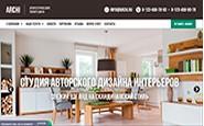 Адаптивный сайт Дизайн интерьеров
