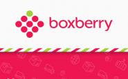 Калькулятор доставки Boxberry
