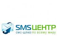 Интеграция с smsc.ru