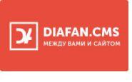 Консультации по Diafan.CMS