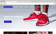 Адаптивный магазин кроссовок