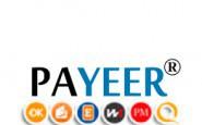 Платежный модуль PAYEER(Возможно работать физ.лицам)