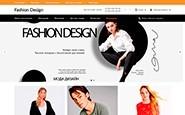 Адаптивный интернет-магазин одежды #642