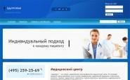 Медицинский центр