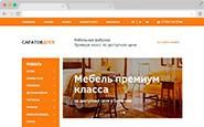 Адаптивный сайт Мебельная фабрика