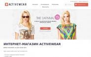 Адаптивный интернет-магазин одежды