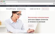 Адаптивный сайт бухгалтера